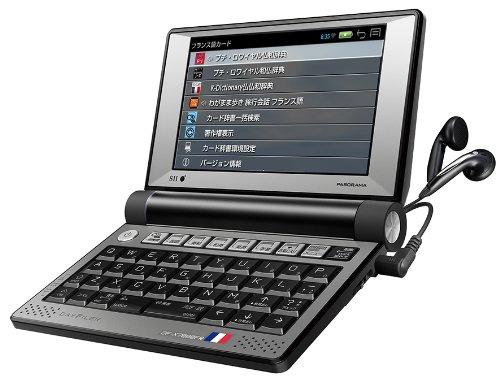 セイコーインスツル 電子辞書 DAYFILER デイファイラー DF-X7000FR フランス語・日本語・英語収録電子辞書 無線LAN搭載モデル
