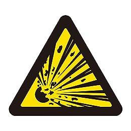 緑十字 PL警告表示ラベル PL-3 (小) 爆発物 (破裂) 203003 (10枚1組)