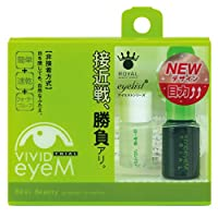 NEWヴィヴィッドアイムトライアル ローヤル化研 VIVID eyeM