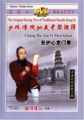 Hu Xin Quan