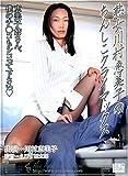 熟女川村恵美子のちんしこクライマックス [DVD]