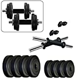 #7: Kore K-PVC 20kg Combo 16 Leather Home Gym and Fitness Kit