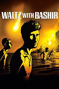 amazoncom waltz with bashir ron benyishai ari folman