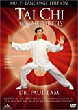 Tai Chi for Arthritis [DVD] [Import]