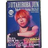 ゴールデンボンバー LIVE DVD 「Oh!金爆ピック~愛の聖火リレー~ 横浜アリーナ 2012.6.17」feat.歌広場淳 (初回限定盤)