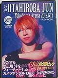 ゴールデンボンバー LIVE DVD 「Oh!金爆ピック?愛の聖火リレー? 横浜アリーナ 2012.6.17」feat.歌広場淳 (初回限定盤)