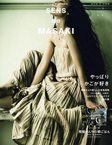 SENS de MASAKI 2017年Vol.6 大きい表紙画像
