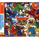 echange, troc Marvel vs Capcom clash of super heroes