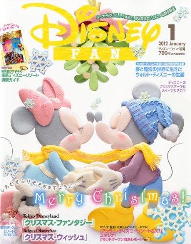 Disney FAN (ディズニーファン) 2012年 01月号 [雑誌]