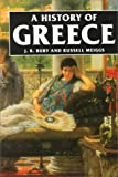 History of Greece (0312154046) by Bury, J. B.