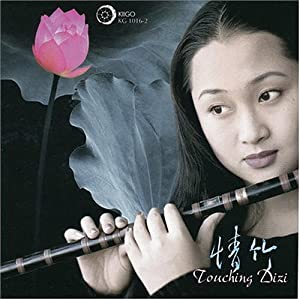 Touching Dizi (China)