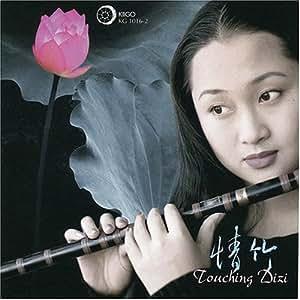 Touching Dizi (China)