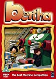 Bertha: The Best Machine Competition [DVD]
