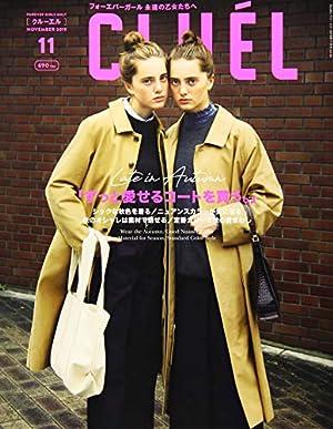 CLUEL(クルーエル) 2019年 11 月号 [雑誌]