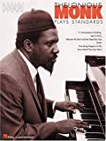 Thelonious Monk Plays Standards - Volume 1: Piano Transcriptions