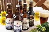 【父の日】札幌開拓使麦酒セットA
