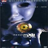 echange, troc Eye 10 [Import USA Zone 1]