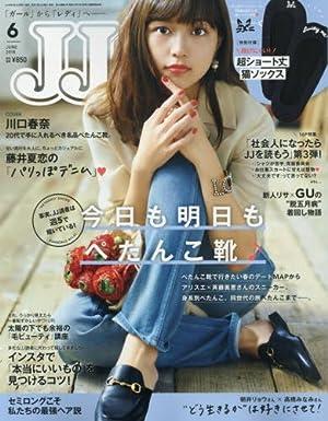 JJ(ジェイジェイ) 2018年 06 月号 [雑誌]