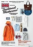 Traditional Weatherwear 2015 Spring & Summer (e-MOOK 宝島社ブランドムック)