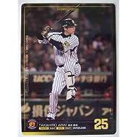 BBH2012 黒カード 新井貴浩(阪神)