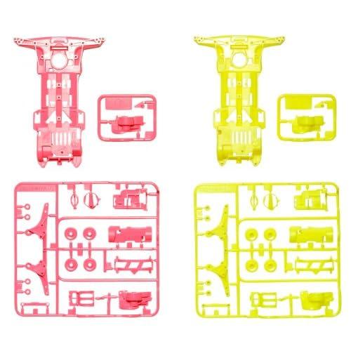 ミニ四駆限定シリーズ スーパーII 蛍光カラーシャーシセット (ピンク・イエロー) 94905