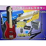 Photogenic:ミニエレキギター MST120S メタリック・レッド 10点セット