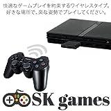 【SKゲーム】 PS2で遊べる ワイヤレスコントローラー (PS2/PS1対応) ジェット・ブラック