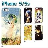 iPhone 5/5s iphone5s (絵画01) A [C000701_01] アート 芸術 モネ 日傘の女 絵画 各社共通 スマホ ケース アップル