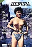 img - for Hekura: The diving girls' island book / textbook / text book