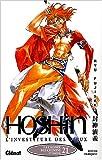 echange, troc Ryu Fujisaki - Hôshin, L'investiture des dieux, Tome 21 : La croisée des chemins : 1ère partie