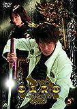 牙狼<GARO> 5 [DVD]