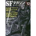 SFマガジン 2015年 12 月号 [雑誌]
