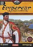 echange, troc Empereur L'Empire du Milieu
