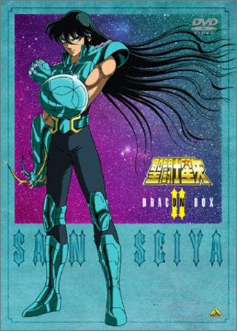 聖闘士星矢 DVD-BOX 2 ドラゴンBOX