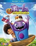 ホーム 宇宙人ブーヴのゆかいな大冒険 2枚組ブルーレイ&DVD〔...[Blu-ray/ブルーレイ]