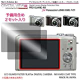 �ǥ����ᡦ�ǥ����ץ쥤�ݸ�ե��륿�����ץ?���ɣ��� for Panasonic LUMIX DMC-TZ7 / DCDPF-PGPLTZ7