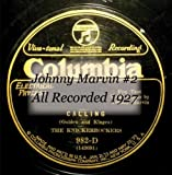 Johnny Marvin #2 All Recorded 1927