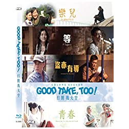 Good Take Too! [Blu-ray]