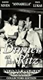 Dinner at the Ritz [VHS]