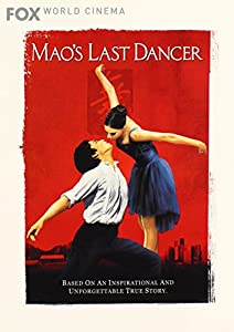 Mao's Last Dancer [Import]