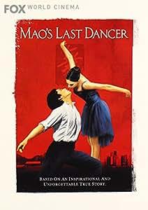 Mao's Last Dancer [Import]