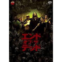 �G���h�E�I�u�E�U�E�f�b�h [DVD]