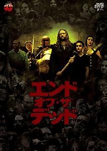 エンド・オブ・ザ・デッド [DVD]
