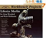 Lifesize Merlin (Wildfowl Carving Magazine Workbench Projects)