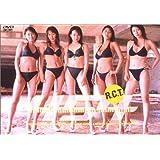 R.C.T : 454 [DVD]
