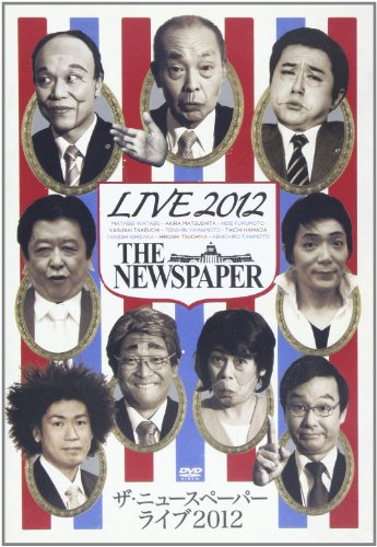 THE NEWSPAPER LIVE 2012 [DVD]