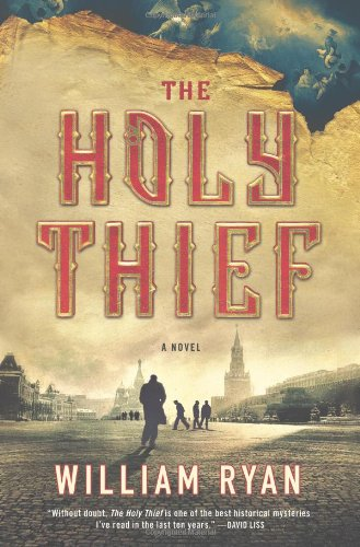 The Holy Thief: A Novel
