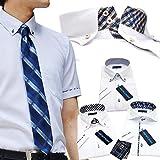 (メンズ ウーノ)men's uno ジャパンブランド スマートM-半袖 as 3枚 日本製ハンカチ1枚セット ワイシャツセット おしゃれ ボタンダウン ホリゾンタル yシャツ クールビズ モテシャツ 形態安定 半袖 ワイシャツ ビジネス 白 メンズ