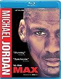 Michael Jordan to the Max [Blu-ray] [Import]