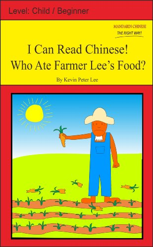 Kevin Peter Lee - I Can Read Chinese! Who Ate Farmer Lee's Food? (English Edition)